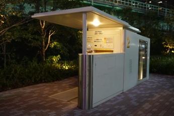 Underground bike storage at metro stations in Tokyo