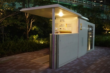 Underground bike storage at metro stations in Tokyo